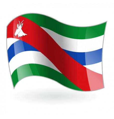 Bandera de Oseja de Sajambre ( Oseya Sayambre )