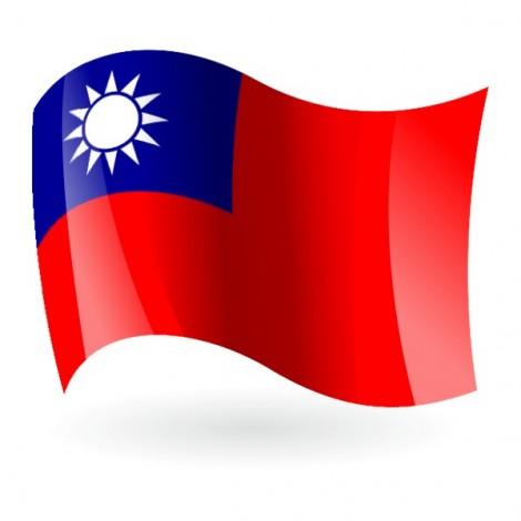Bandera de Taiwán