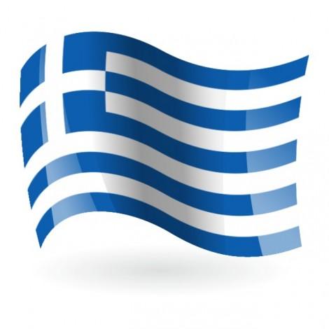 Bandera de Grecia ( República Helénica )