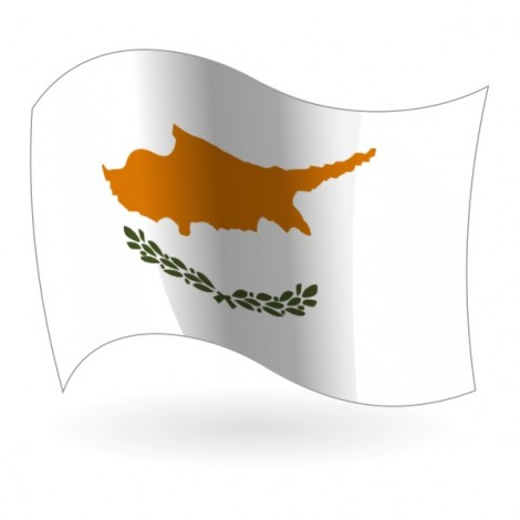 Bandera de Chipre  Banderalia